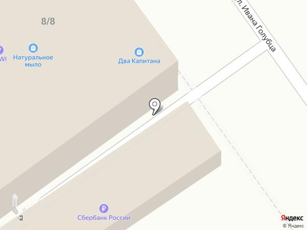 Вкус HOUSE на карте Анапы
