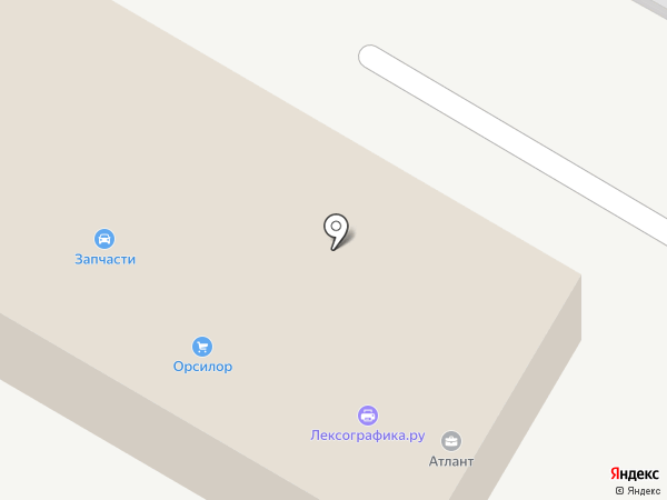 Фауна на карте Одинцово