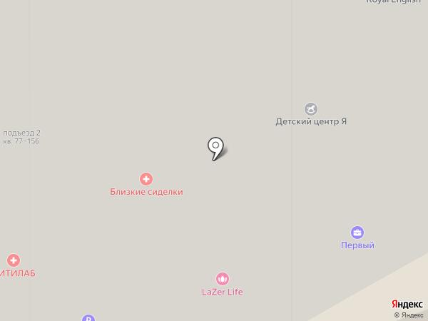 Бэби-клуб на карте Одинцово