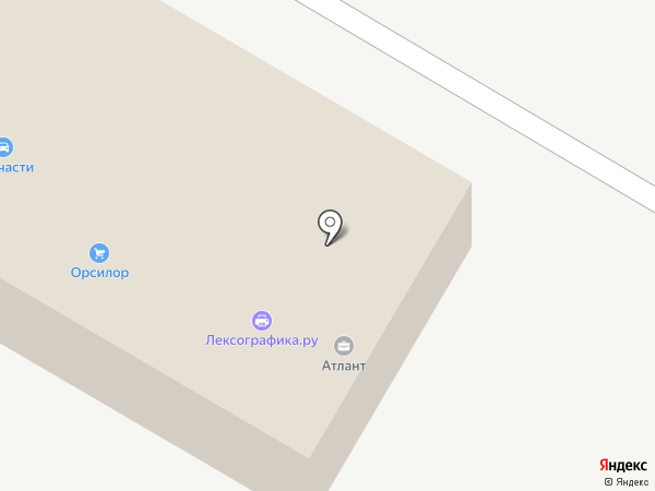 Реклама без границ на карте Одинцово