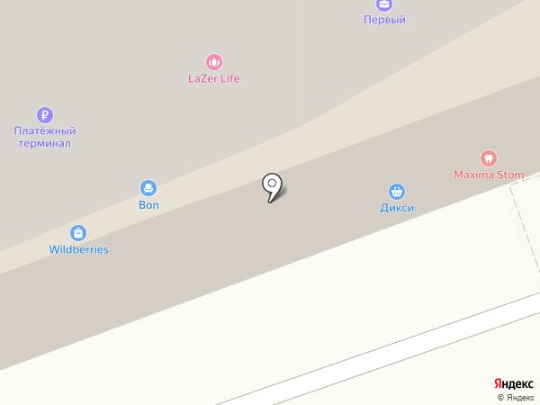 Омела на карте Одинцово