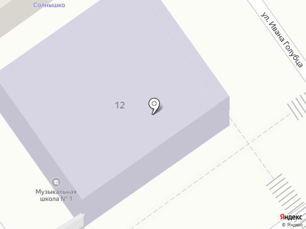 Детская музыкальная школа №1 на карте Анапы