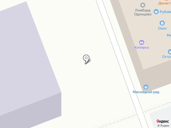 Подмосковный фермер на карте Одинцово