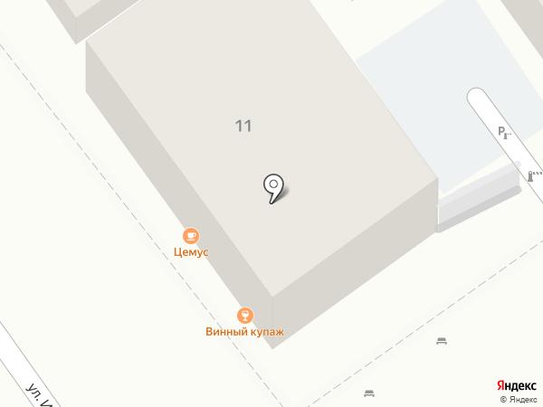 Vinissimo на карте Анапы