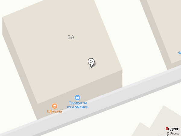 Мясная ферма на карте Одинцово