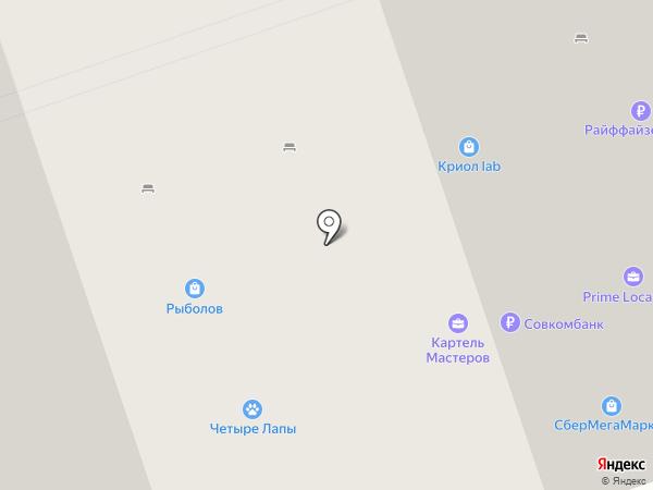 Бинбанк, ПАО на карте Одинцово