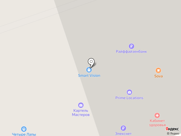Smart Vision на карте Одинцово