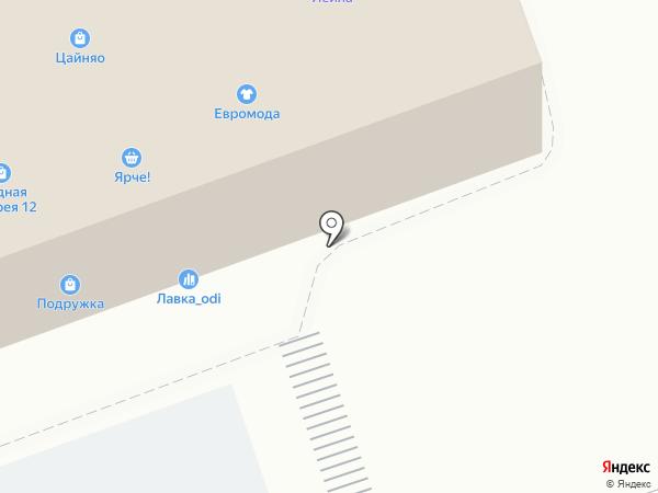 С пылу с жару на карте Одинцово