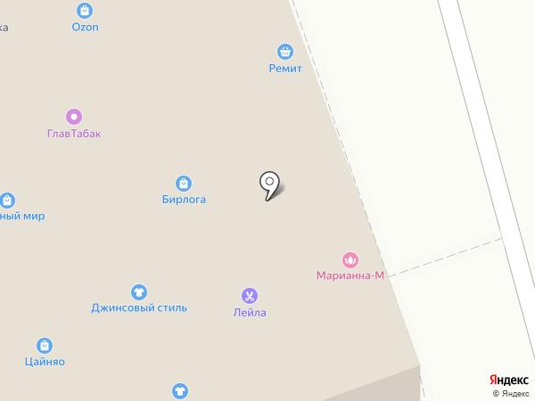 Быттехника на карте Одинцово