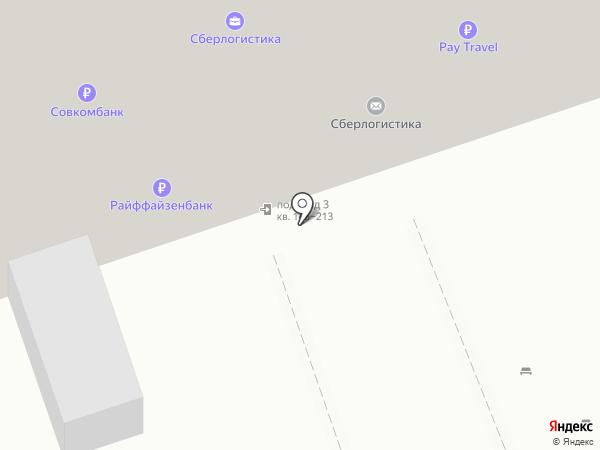 Dental Way на карте Одинцово