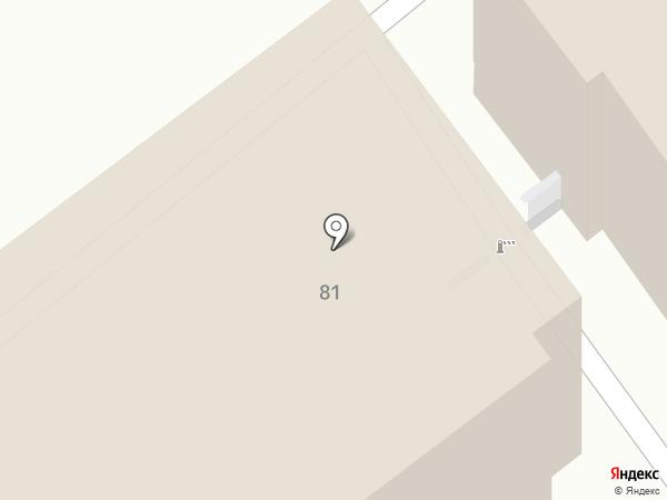 Круиз на карте Анапы