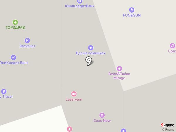 Суши Шоп на карте Одинцово