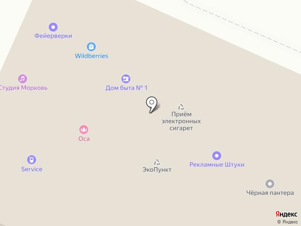 На любой вкус на карте Красногорска