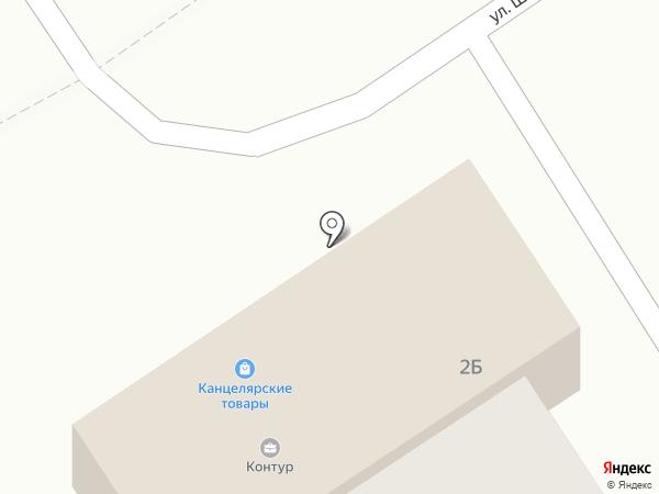 Лидер Сервис на карте Анапы