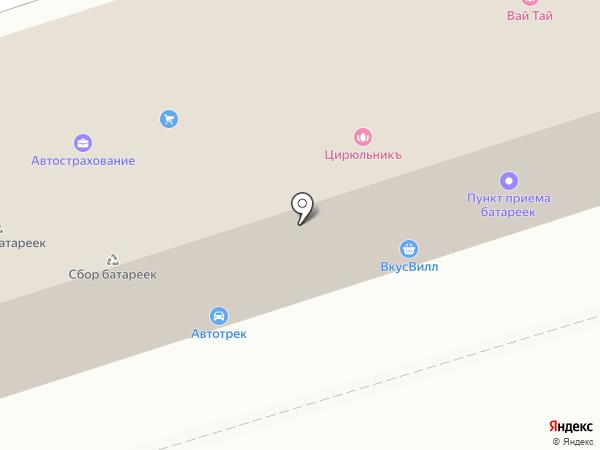 Вай Тай на карте Одинцово