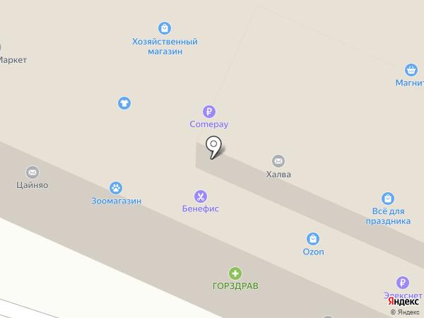 Табакъ на карте Красногорска