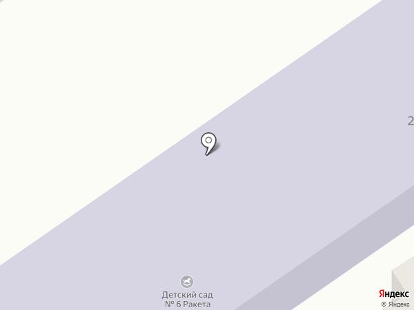 Детский сад №6 на карте Анапы
