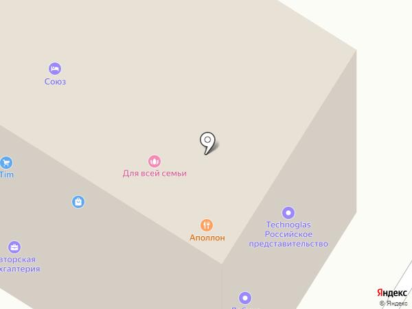АВМ на карте Одинцово
