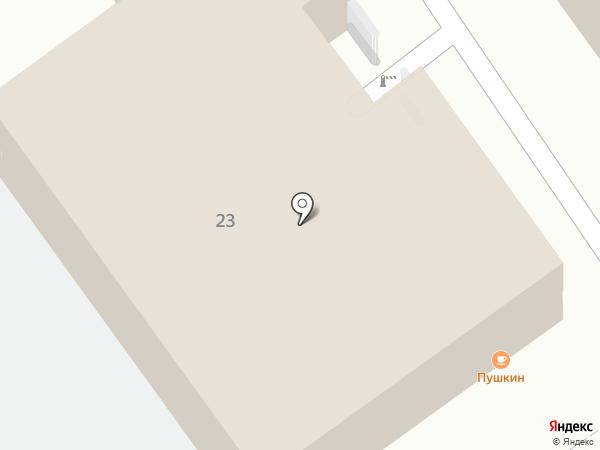 Гамбринус на карте Анапы