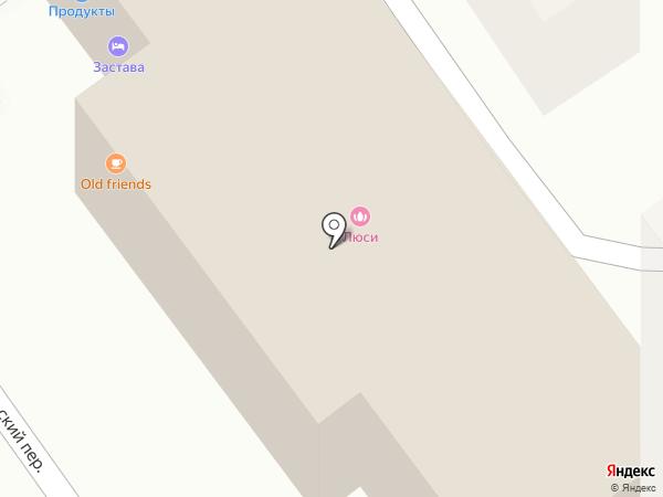 Avelin на карте Анапы