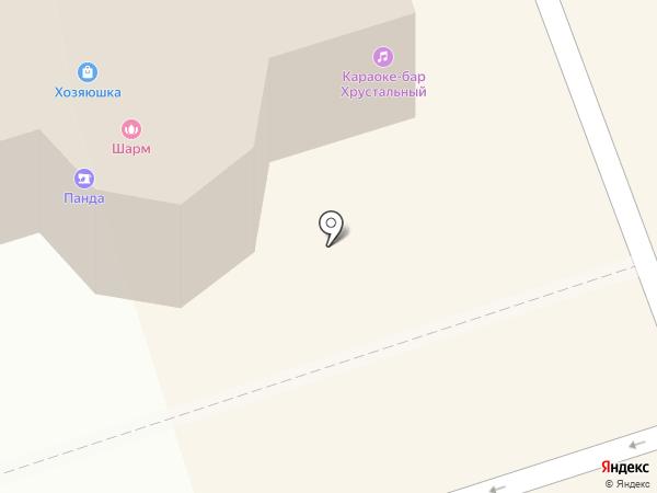 Шарм на карте Одинцово