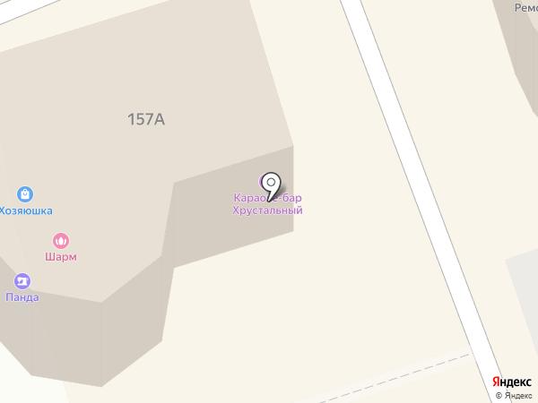 Атлас на карте Одинцово