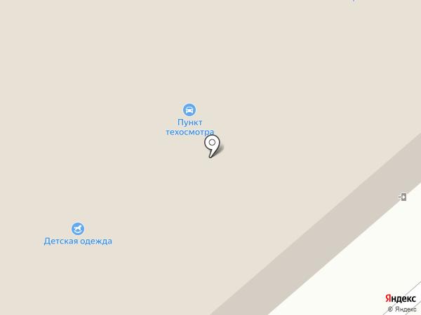 Планета Секонд-Хенд на карте Красногорска