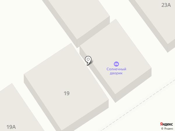 Анапа-Инвест на карте Анапы