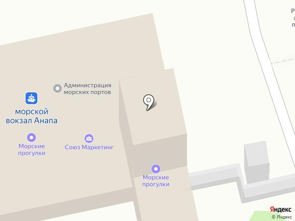 Marilyn на карте Анапы