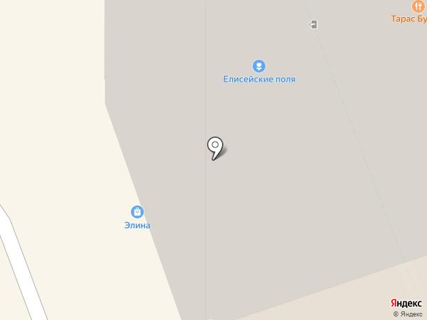 Эллина на карте Одинцово
