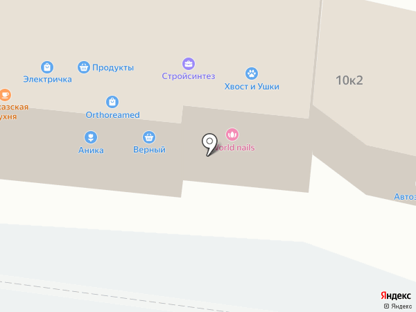 Паспарту на карте Красногорска