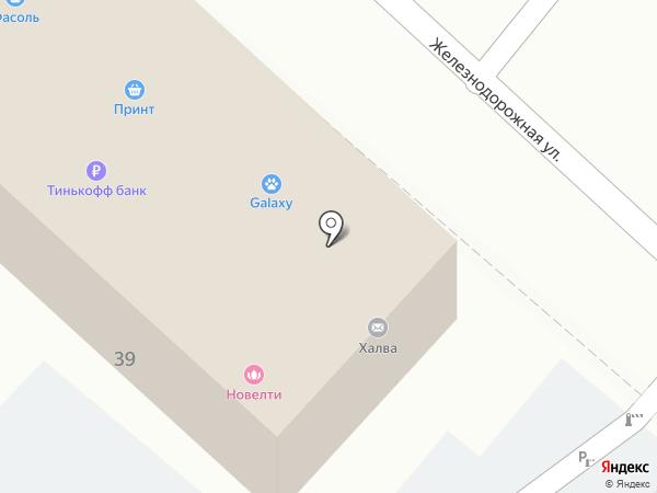 Магазин товаров для курения на карте Красногорска