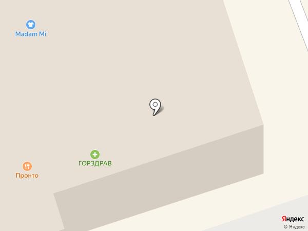 Магазин подарков и сувениров на карте Одинцово