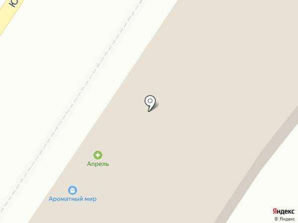 Курильский берег на карте Химок