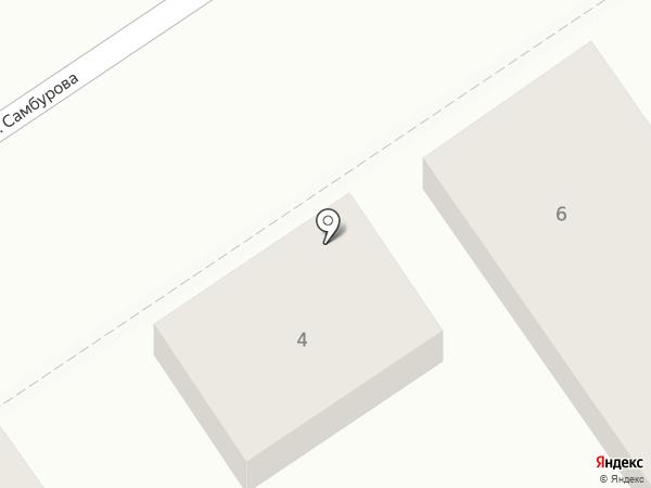 Экспресс Хауз Клининг на карте Анапы