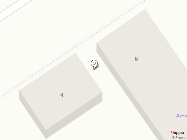 FSC на карте Анапы