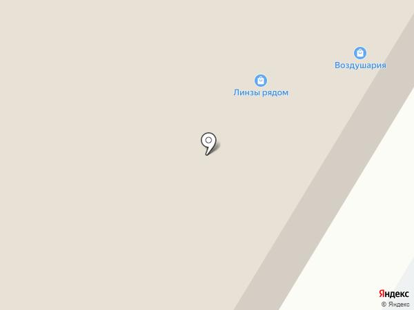 Магазин автозапчастей для европейских грузовиков на карте Одинцово