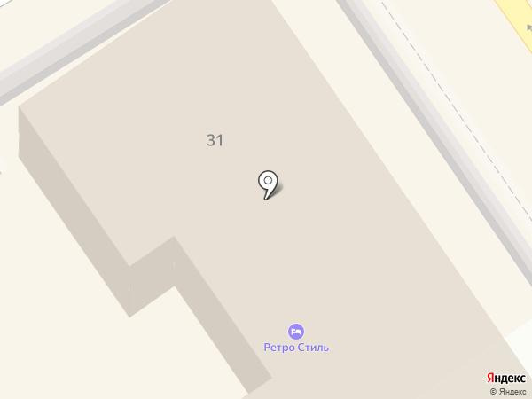 Рафинад на карте Анапы