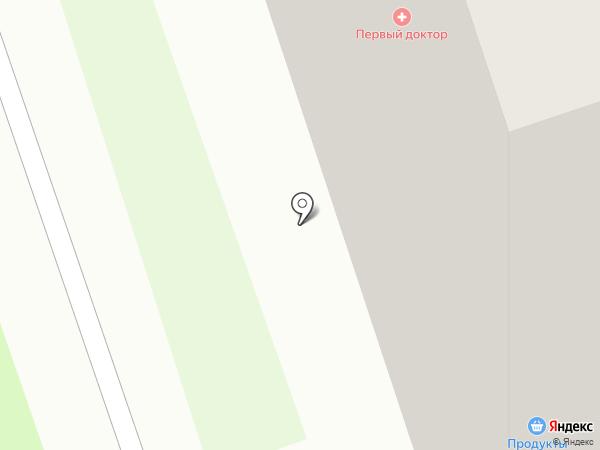 РуЦвет на карте Одинцово