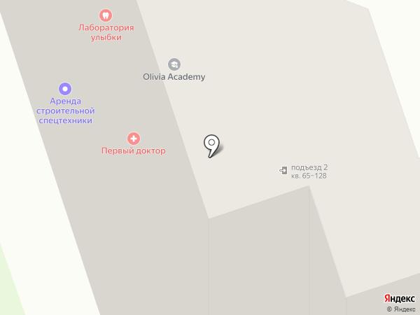 Бизнес Леди на карте Одинцово