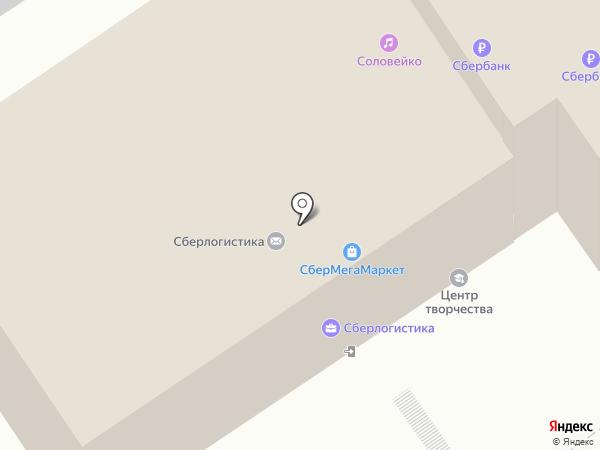 Центр творчества на карте Анапы