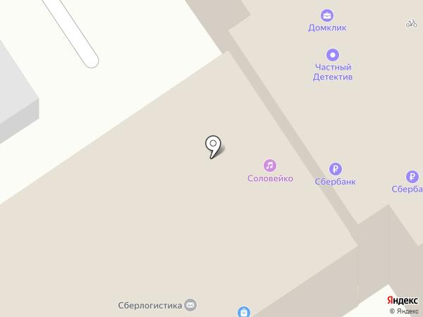 Детская школа искусств №2 на карте Анапы