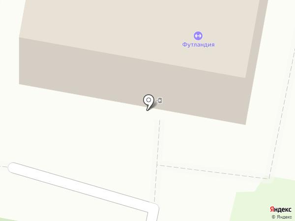 Footlandiya на карте Химок