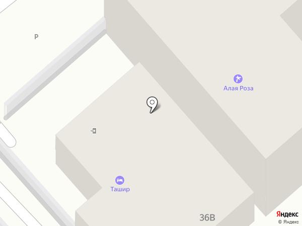 Ташир на карте Анапы