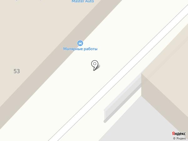 Венера на карте Красногорска