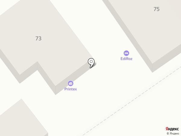 Тарантас на карте Анапы