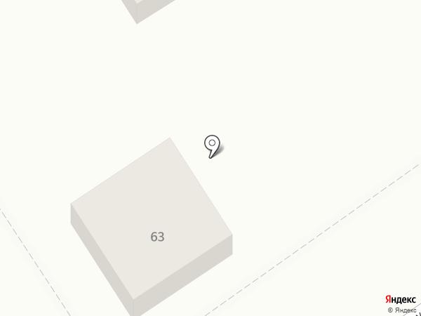 РемДекор на карте Анапы
