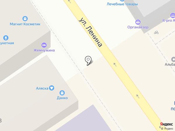 Данко на карте Анапы