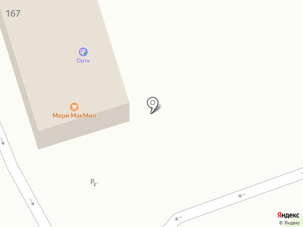 АЗС Нефтепродукт ОРТК на карте Одинцово