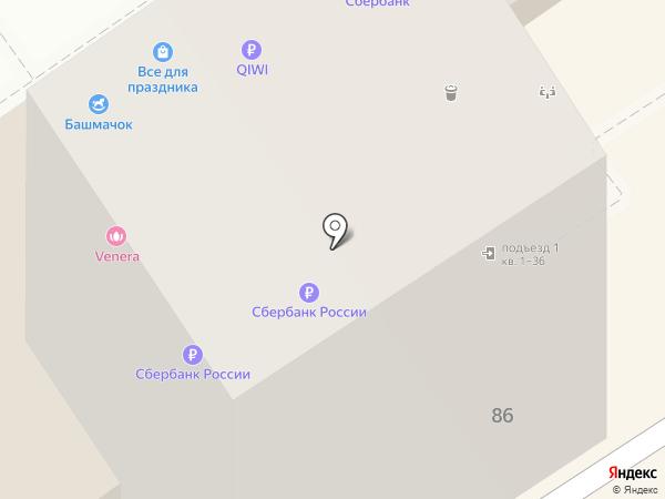 Во, блин! на карте Анапы